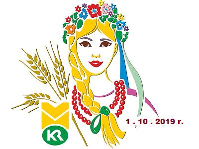 Dzień Działacza Kółek Rolniczych!